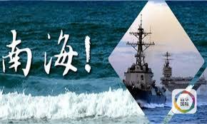 Hasil carian imej untuk 关于南海问题联合声明