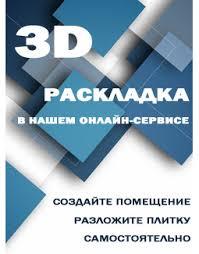 <b>Керамогранит Azteca Pav Creative</b> Pearl 60x60 - купить в Москве ...