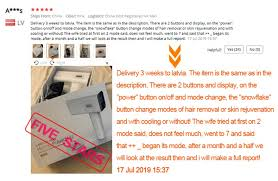 Lescolton The Newest <b>Icecool 4in1 IPL</b> Depilador Hair Removal ...