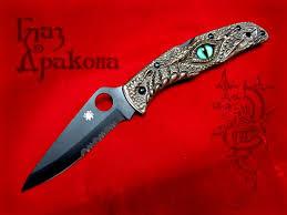 """Накладки """"Глаз Дракона"""" на <b>ножи</b> Spyderco Endura 4, <b>Matriarch 2</b> ..."""