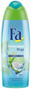 <b>Гель д/душа Fa</b> Кокосовая вода 250мл - купить с доставкой в ...