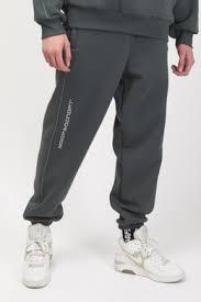 Серые <b>брюки</b> мужские, купить в интернет-магазине, цена серых ...