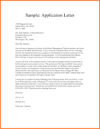 format of a formal application bussines proposal  format of a formal application application format sample application letter format ayzed6 png