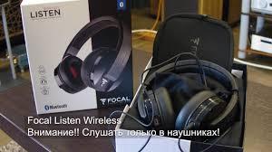 <b>Focal Listen Wireless</b>. Обзор <b>наушников</b> со звуком часть 3/8 ...