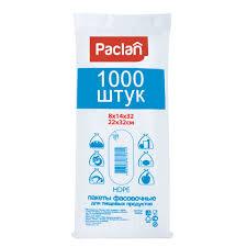 <b>Пакеты фасовочные</b> КОМПЛЕКТ 1000 шт., 14+8х32 (<b>22х32</b> ...