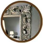 <b>Зеркала в багетной</b> раме| г. Брянск | Продажа. Изготовление