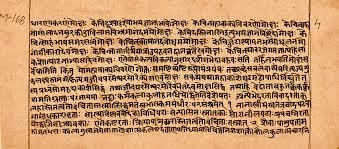 Lingua sanscrita