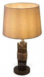 <b>Globo</b> Lighting <b>Livia 15255T</b> настольная лампа для спальни ...