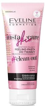 Eveline Cosmetics Insta Skin Care #Clean <b>Out</b> - Очищающая ...