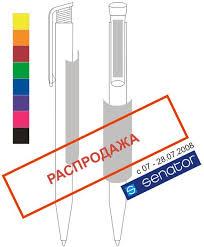 Новости / Ruchkin.ru каталог <b>ручек</b> под нанесения логотипа, своё ...