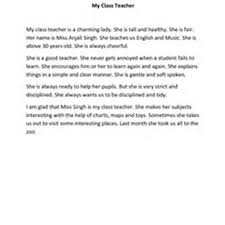 essay on my best teacher for class  at e onnessay orgpl essay on my best teacher for class  pic
