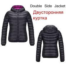 Online Shop NewBang Brand Down Jackets Women Ultra Light ...