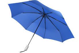 <b>Зонт</b> складной <b>Unit Fiber</b>, ярко-синий оптом под логотип