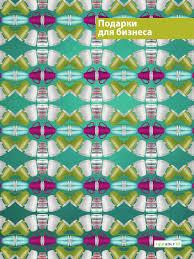 Проект 111 2013 - Активный отдых. Посуда. Дом. Экоподарки by ...