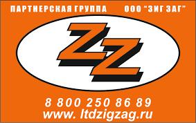 <b>Набор контейнеров BEKKER BK-5151</b> - Купить в Пятигорске