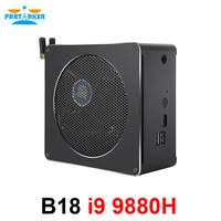 9th Gen Intel i9 i7 i5 i3 - <b>Partaker</b> Small Computer Store - AliExpress
