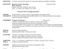 new grad resume sample new grad resume resume new graduate new grad resume sample isabellelancrayus remarkable architecture student resume isabellelancrayus heavenly new grad resume leclasseurcom
