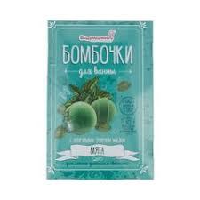 <b>Набор для изготовления</b> бомбочек для ванны своими руками ООО