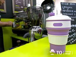 My cup, please! Где в Томске нальют <b>кофе</b> в свою <b>кружку</b>? - Город ...