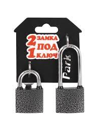 <b>Замки навесные</b> BC3P40/BC3P40-01 (набор 2 замка под 1 ключ ...