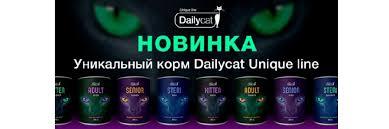 Купить <b>Лакомство для грызунов SANAL</b> Yoghurt Drops sugar free ...