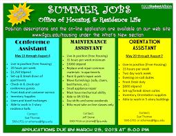 fgcu housing and residence life summer job opportunities summer jobs flier