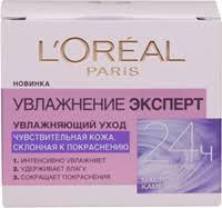 <b>Крем</b> для лица <b>L</b>'<b>OREAL</b> Paris <b>Трио</b> Актив д/чувствительной кожи ...