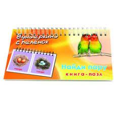 Обучающие материалы и авторские методики для детей ...