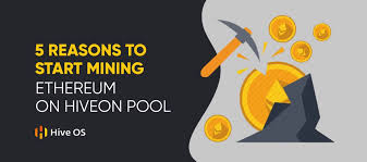 5 reasons to start mining <b>Ethereum</b> on Hiveon Pool | by Liliia Nik ...