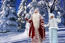 Výsledek obrázku pro новый год дедушка мороз и снегурочка