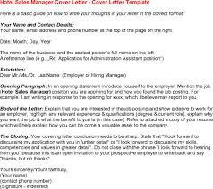 Hotel Sales Cover Letter   Christmas Moment
