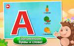 Игры для детей 3-4-5 лет развивающие игры для детей и