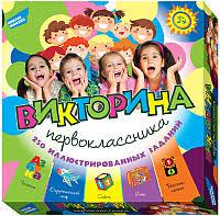 <b>Step Puzzle</b> Гонка века / 92103 <b>Настольная игра</b> купить в Минске
