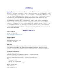 resume interest examples interests to put on a resume examples examples of interests on a resume