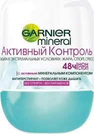 """Garnier <b>Дезодорант</b>-антиперспирант шариковый """"Mineral ..."""