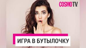<b>Шкатулка для украшений</b> | Журнал Cosmopolitan