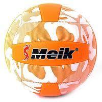 <b>Мяч</b> волейбольный в Беларуси. Сравнить цены, купить ...