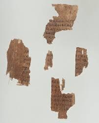 file papyrus john jpg file papyrus 6 john 10 1 10 jpg