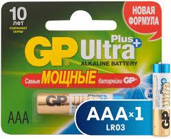 <b>Батарейки GP Ultra</b> Plus Alkaline AAA (LR03), 1 шт. (24AUP-CR1)