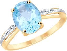 <b>Кольцо Diamant</b>, <b>золото</b> 585, бриллиант, топаз, 18,5, 51-210 ...