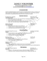 peace corps uva career center agriculture resume