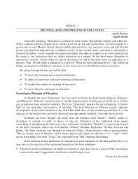 educational objectives essay  wwwgxartorg essay aims of objectiveslesson meaning aims and process of education satish kumar sajjad ahmad