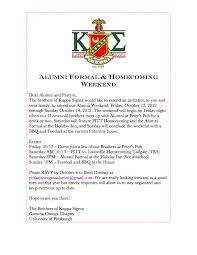 invitation wording for alumni events by upittkappasigma published by upittkappasigma published 18 2012 full size is 1275