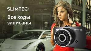 Видеорегистраторы с <b>радар</b>-<b>детектором</b>: купить в интернет ...