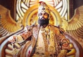 Image result for kashmora