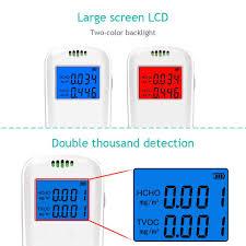 Volwco <b>Air</b> Quality <b>Monitor</b> Formaldehyde <b>Detector</b> High Sensitivity ...