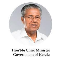 AePDS-Kerala