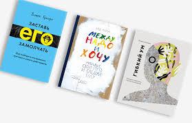 Как <b>творчество</b> делает нас умнее и успешнее: 6 книг для развития