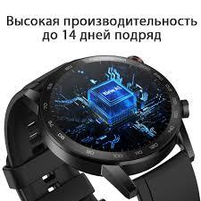 Купить <b>смарт</b>-<b>часы HONOR</b> MagicWatch 2 в официальном ...