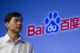Image result for baidu